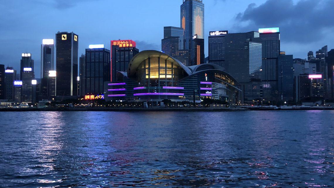 Impressions de Hong Kong